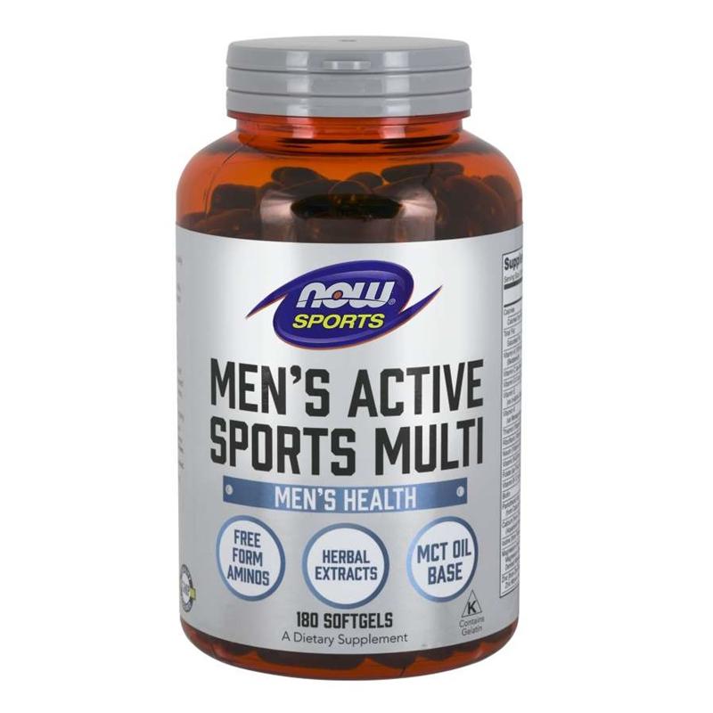 Now Men's Active Sports Multi