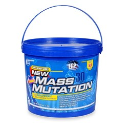 Mass mutation